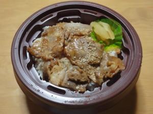 出水駅黒豚焼肉丼2
