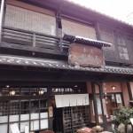 八重の桜ゆかりの地、出石の正覚田中屋で出石そばを頂く