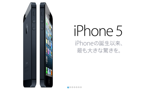 iphone5s2013-02-14_1829