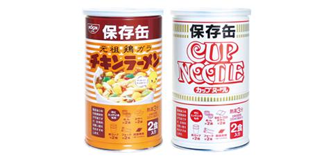 チキンラーメン保存缶とカップヌードル保存缶