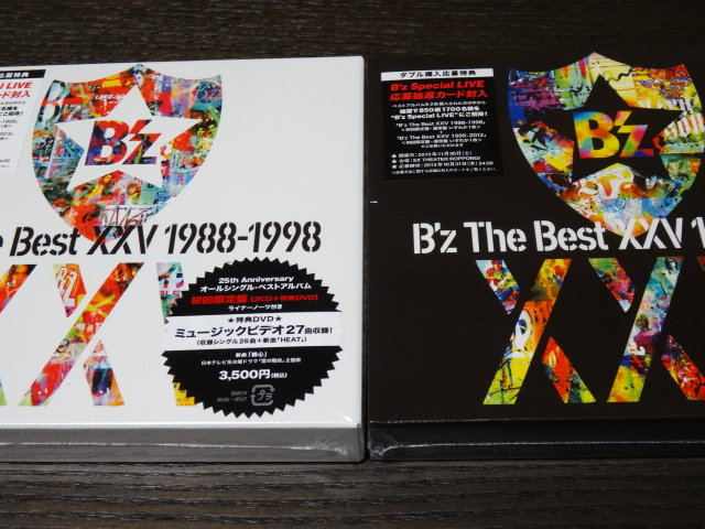 B'z 25th Anniversary BEST ALBUM